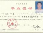 武汉理工大学圆您大学梦,专业齐全,大专本科任您选择,免试入学