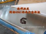 美国进口7075航空铝板 7075铝棒 7075高硬度铝合金