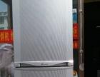 澳柯玛217升冰箱