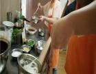 安福县生日蛋糕培训班一对一教学