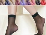 1109水晶丝短袜女超薄短丝袜防勾丝糖果色对对袜厂家批发短丝袜