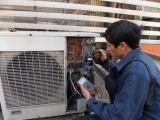阳泉区域空调维修服务点