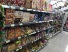 超市低价转让超值