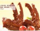 熟食加盟周黑鸭 惠州周黑鸭加盟