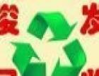 昆明上门回收各类废纸,文件,账单,图纸保密销毁