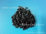 pvc电缆护套料 PVC再生塑料粒子 黑色 软PVC