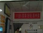 中国体育彩票店低价转让