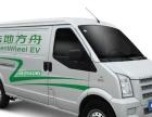 深圳市猎豹奔跑新能源汽车加盟 运动户外