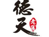 不满意可退款 钢铁工业公司logo设计 原创 企业VI设计品牌商