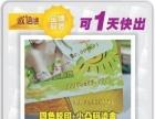 新疆制卡条码卡会员卡积分卡磨砂卡透明卡名片价格低