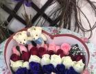 广安鲜花店开业鲜花篮生日鲜花蛋糕圣诞节元旦节鲜花店