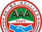 吐鲁番商标注册专利申报三标 中唐知识产权公司