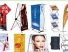 鹤壁专业制作画册,海报,广告牌喷绘