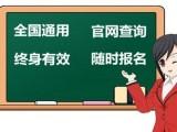 陕西省高级工程师评定时需要发表论文吗