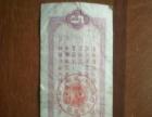 中华人民共和国粮食部,全国通用粮票
