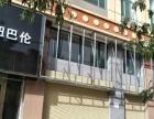 同仁县中山路商铺出租 商业街卖场 214平米
