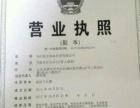 【商标注册】齐河商企商标代理有线公司