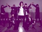 郑州东区教的好的爵士舞蹈教练班一个月多少钱