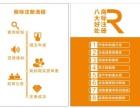 代办安吉公司注册 商标注册 商标设计 企业变更等