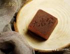 一颗九吉公老红糖,一颗千百年的传承