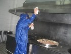 南通单位厨房油烟机清洗公司