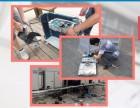 滨州李师傅空调维修 太阳能维修 热水器维修,修不好不收费