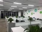 地/铁0距离 160个工位+5个办工室+1会议室+拎包入住