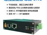 千兆光猫增强工业级ONU光纤猫EPON GPON 电力级