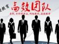 广西民族大学成人教育-应用心理学