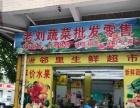 急转3龙华锦绣新村超市,便利店门面转让