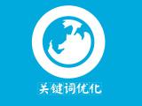 银川中国材料网的爱采购怎么收费