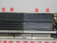 徐汇区徐家汇专业中央空调出风口清洗-公司空调保养
