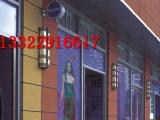 古镇壁灯店面门口墙壁灯工程灯 户外壁灯 透光石仿云石壁灯产品