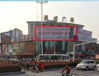 邳州市通城广场楼顶