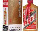 深圳回收茅台香溢五洲茅台酒回收茅台酒