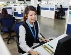 欢迎进入~济阳康泉热水器(总部派单)售后服务网站电话