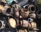 北辰区高价收购各种废品