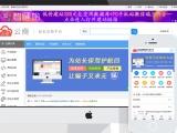 深圳市微信公众号开发公司