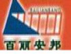 百丽安邦橱柜加盟