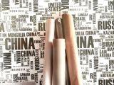 时尚英文字母墙纸 复古旧报纸酒吧咖啡馆壁纸 韩式女装服装店墙纸