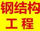 北京朝阳区钢结构隔层施工公司亚运村钢结构阁楼安装