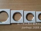 2.5寸/3寸/3.5寸4寸连体方形面环方形筒灯配件单头面板筒灯套件