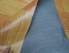 PVC塑料地板革(木纹)防水地板革 红地毯 特价