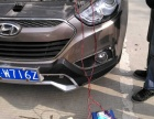 青阳县道路24救援 铜陵汽车电瓶搭电 出售蓄电池 换备胎