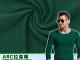 2016春夏装高档T恤汗布60支ARC拉架棉柔软面料精梳针织面料