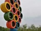 南京轮胎工艺景观稻草工艺景观产地布展南京景观创意