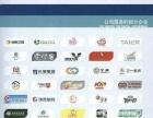 湖南商标注册,醴陵商标申请,商标疑案处理专家
