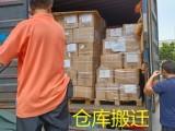 深圳南山深圳湾搬家服务 深圳湾周边的一家搬家公司金牛搬迁