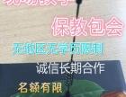 上海加盟 汽车用品 投资金额 1万元以下