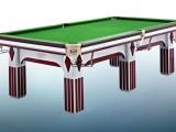 宁夏大台球桌批发 厂家特价销售 二手台球桌销售